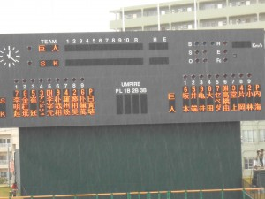 okinawa05